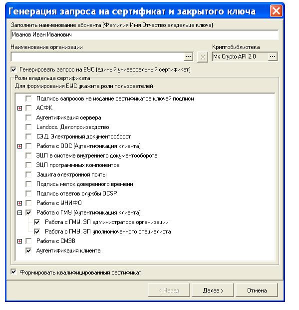 приказ о наделении правом электронной подписи образец по 44 фз - фото 5