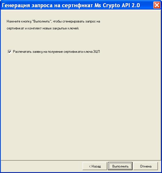 приказ о наделении правом электронной подписи образец по 44 фз - фото 8