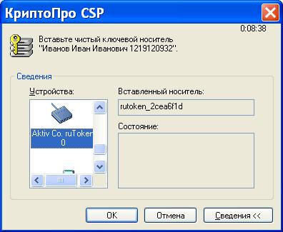 приказ о наделении правом электронной подписи образец по 44 фз - фото 7