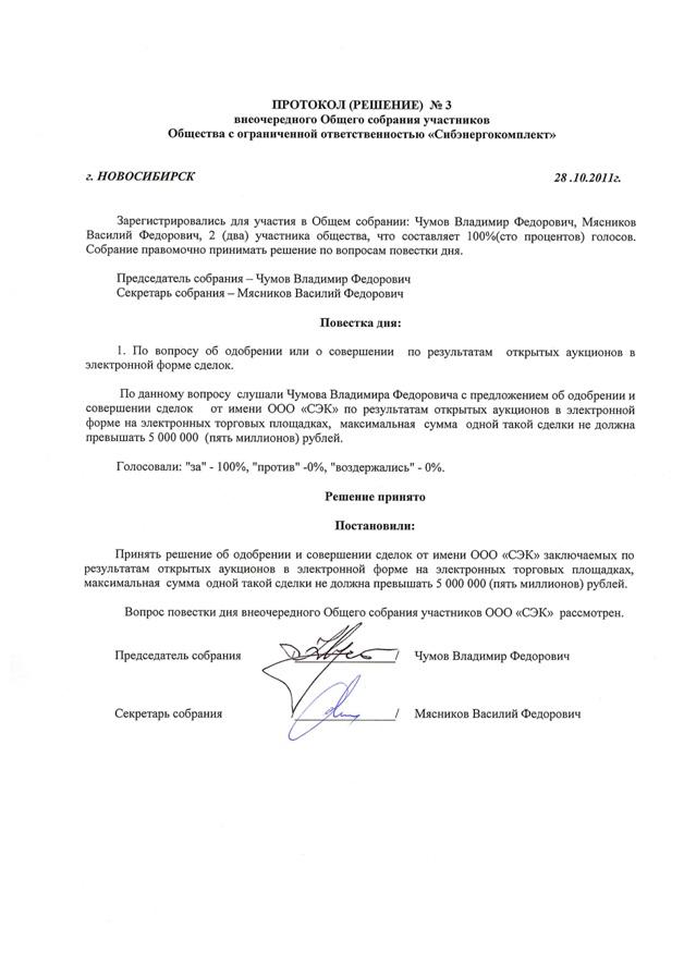 Исковое заявление об установлении границ земельного участка