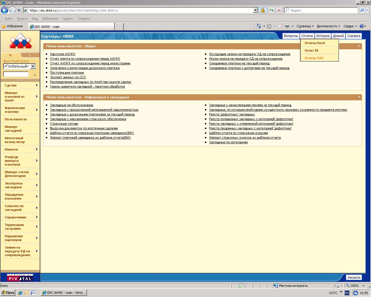 Как сделать кнопку на всю страницу html