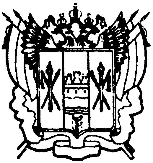 Ростов на дону раскраска