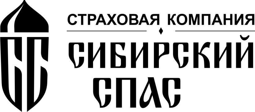 лице, именуемом ачинск страховое агентство сибирский спас