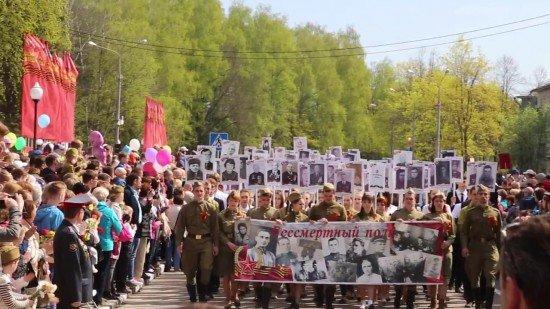 гороскоп парад в обнинске на 9 мая 2016 акриловой базе