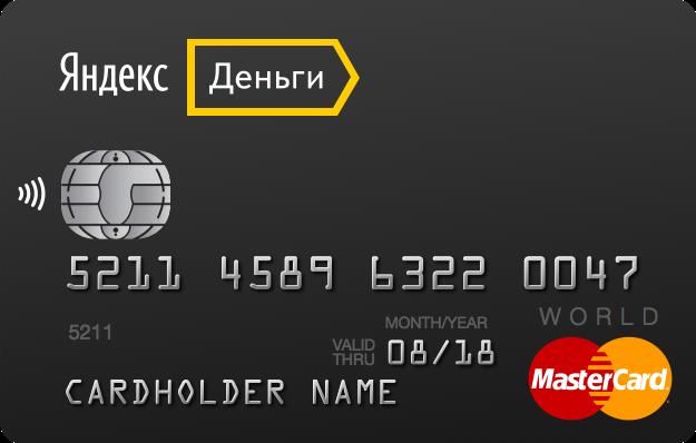 С помощью данного пакета документов возможно выбрать любые условия кредитования!