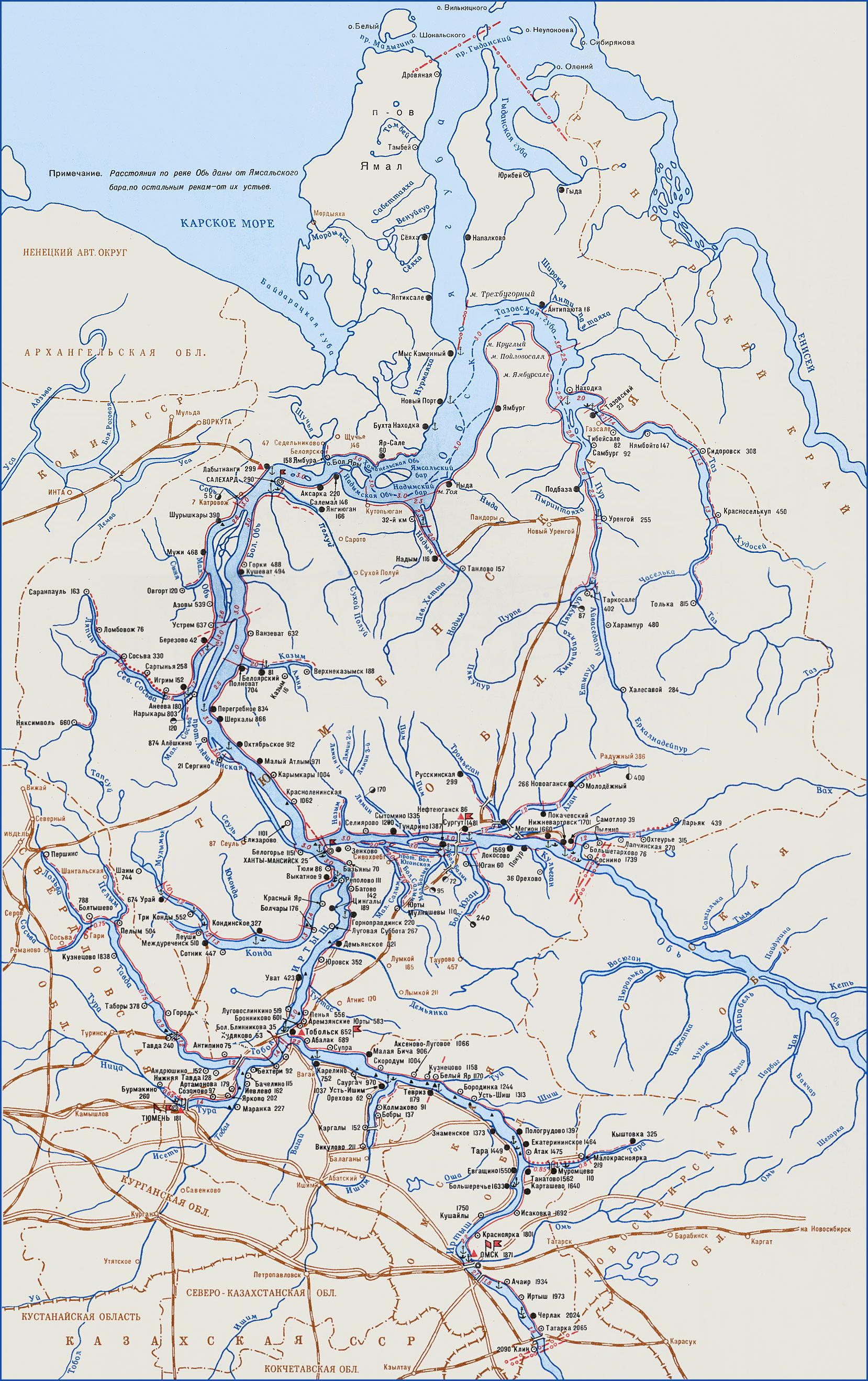 Схема водных путей иртышского бассейнового управления пути