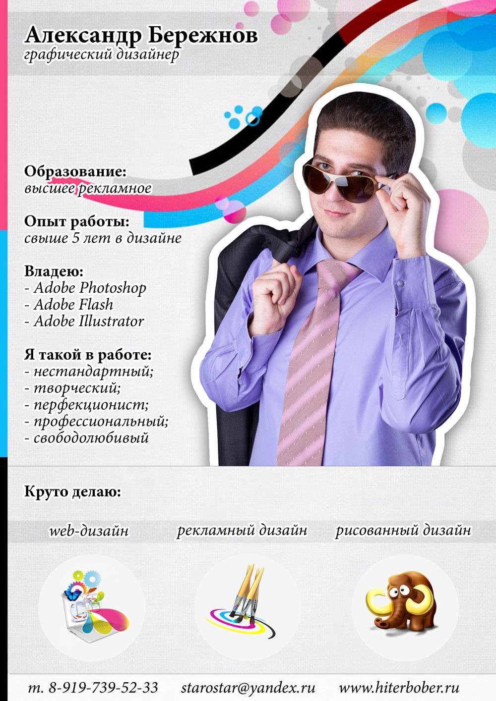 дизайн ногтей шеллак свадебный фото